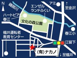 有限会社ナカノまでの地図