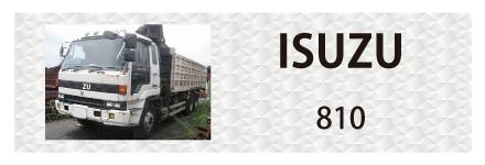 いすゞ・810に対応しているトラック用品
