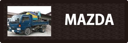 マツダのトラックに対応しているトラック用品