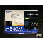 【DCDC デコデコ 40A】アルインコDCDCコンバーター840M 電圧変換 24V→12V 2