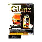【洗車クリーナー&洗車スポンジセット】カーシャンプー 車洗剤