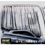 【サイドカーテンセット 2t用】 トラック専用4