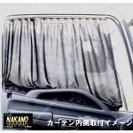 【サイドカーテンセット 4t~大型用】 トラック専用4