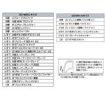 【サイドカーテンセット 4t~大型用】 トラック専用5