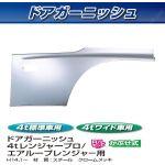 ドアガーニッシュ メッキ R/Lセット 日野 4t レンジャープロ用(573363)