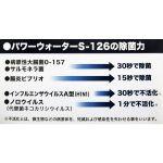 【アルカリ電解水クリーナー 500ml】4