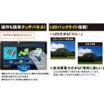 カー&トラック用 8GB地図データ カーナビ PN712A TV付はタッチパネルの簡単操作です