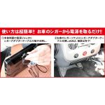 カー&トラック用 フルセグTV テレビ TV101B 使い方