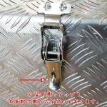 【シマ板 工具箱】500×335mm アルミ縞板3