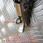 【シマ板 工具箱】1200×400mm アルミ縞板4