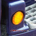 【LEDレフランプ24V 2ヶ入】(オレンジ/オレンジ)5