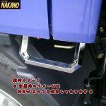 【チルトグリップ】キャビン昇降用取手 フソー ジェネレーションキャンター 鏡面ステンレス3