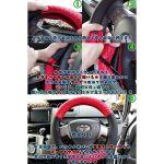 2HMサイズ46cm新型トラック専用 しっとり生地 黒/糸ピンク
