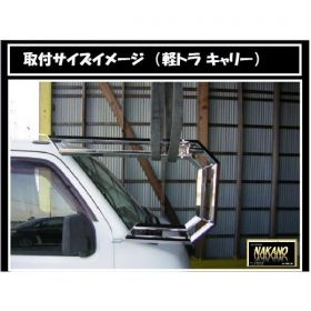 【ミラーステー チップレス 25角2段】軽トラ全般車2